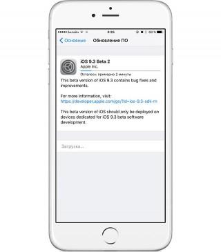 Apple выпустила вторую публичную бета-версию iOS 9.3