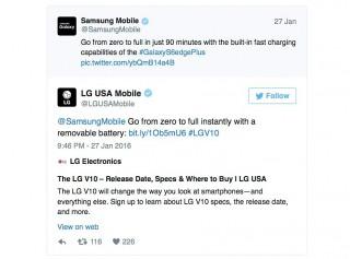 LG намекнула на съемный аккумулятор в своем новом флагмане LG G5