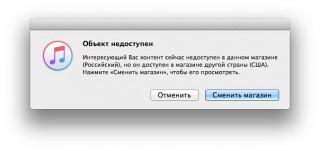 Apple удалила из App Store приложение для записи видео с экрана iPhone и iPad