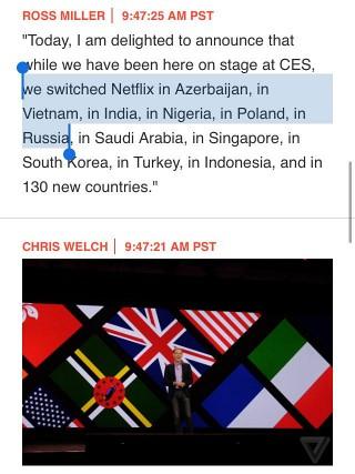 Netflix стал доступен в России