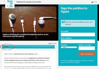 Более 200 000 человек подписали петицию за возвращение аудиоразъема в еще не выпущенный iPhone 7