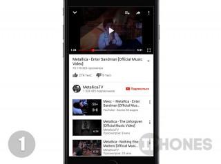 Как слушать YouTube при свернутом приложении
