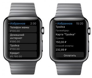 Вышло официальное приложение электронного кошелька QIWI для Apple Watch