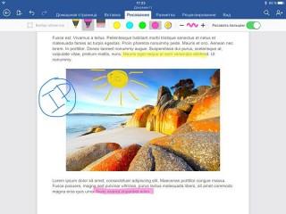 Microsoft Office для iOS стал функциональней