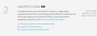 Обновление watchOS 2.2 beta 1 доступно для загрузки