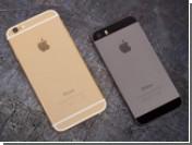 Слухи о падении спроса на iPhone сильно преувеличены