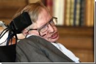Стивен Хокинг назвал сроки неминуемой техногенной катастрофы