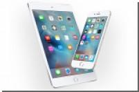 Apple потребовалось 2,5 года на устранение критической уязвимости в iPhone