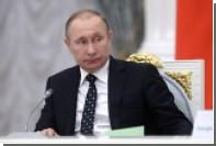 Путин объяснил развал СССР амбициями Ленина