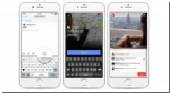 Facebook запускает прямые трансляции