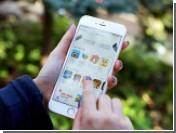 Простой трюк, который позволяет восстановить работу App Store на iPhone и iPad