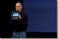 Apple не нужны Mac: какое будущее ждет компьютеры на OS X