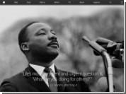 Apple поменяла главную страницу сайта в день памяти Мартина Лютера Кинга