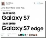 Samsung скопирует программу ежегодного обмена iPhone для раскрутки флагмана Galaxy S7