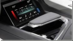 Audi намекнула на интерьер нового флагманского седана