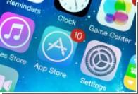 Выручка App Store за 2015 год составила 6,4$ млрд