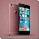 Опубликованы рендеры 4-дюймового iPhone 6c: металлический корпус, 2.5D-экран, новые цвета