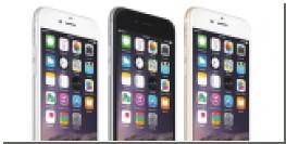 В последних iPhone нашли проблему с отображением заряда