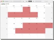 Официальная презентация iOS 10 и OS X 10.12 состоится 13 июня