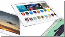Apple не хочет, чтобы ее воспринимали только как производителя iPhone