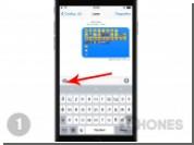 Фото в iMessage за секунду
