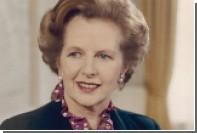 Историки узнали тайны Маргарет Тэтчер
