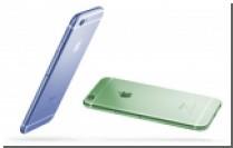 СМИ: iOS 9.3 выйдет в марте вместе с новым 4-дюймовым iPhone