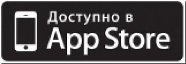 Apple повысила цены в российском App Store