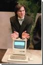 Легендарный Macintosh отмечает 32-й день рождения