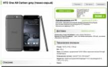 Флагманские смартфоны Sony и HTC значительно подешевели в России