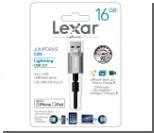 128-гигабайтный флеш-накопитель Lexar JumpDrive C20i оснащен разъемами Lightning и USB