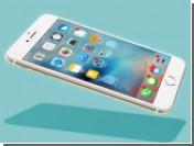 Apple заработала на iPhone за квартал, больше, чем Google на Android за 8 лет