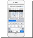 В коде iOS 9.3 нашли подтверждение отсутствия 3,5-мм аудиоразъема в iPhone 7