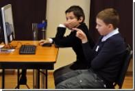 В акции «Час кода» приняли участие 8 миллионов российских школьников