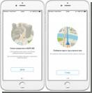 Сервис Maps.me представил новый дизайн карт с 3D-зданиями и улучшенной навигацией