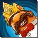 King of Opera. Покажи себя на большой сцене