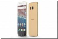 Неожиданный концепт Galaxy S7 Edge