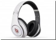 Apple расширила список устаревших моделей Beats