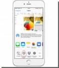 Почта Mail.Ru выпустила обновленный клиент для iOS с улучшенным поиском и отменой действий