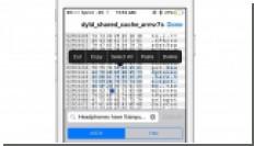 Найдено подтверждение отсутствию аудиовыхода в iPhone 7