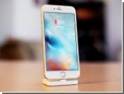 Время – деньги: 5 советов, как быстрее зарядить iPhone