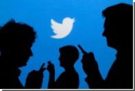 Twitter избавится от рекламы в новостных лентах