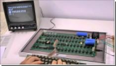 Первый компьютер Apple вышел 39 лет назад