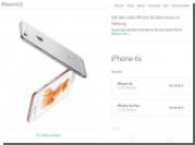 iPhone и iPad подорожали в Германии с 1 января из-за местного «налога на болванки»