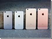СМИ: iPhone 7 Plus получит 256 ГБ памяти в максимальной конфигурации и батарею емкостью 3100 мАч