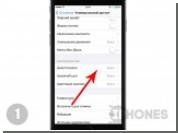 Как управлять iPhone, не касаясь экрана