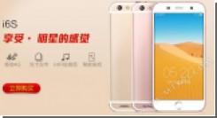 Китайцы выпустили клон iPhone 6s стоимостью $75