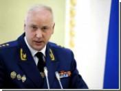 В России за использование биткоинов введут уголовную ответственность
