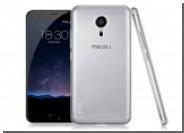 Рубль бьет по смартфонам: когда ждать подорожания iPhone в России