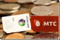 Новая услуга «Мегафона» и МТС позволит работодателям следить за сотрудниками
